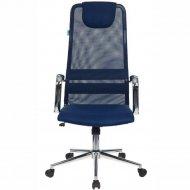 Компьютерное кресло «Бюрократ» KB-9N DB, синее