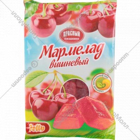 Мармелад «Вишнёвый» желейный формовой, 300 г.