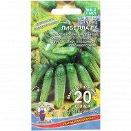 Семена огурца «Либелла F1» 20 шт.