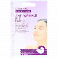 Патчи для век «Dermal» Anti-wrinkle, 6 г.