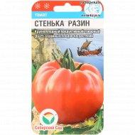 Семена томата «Стенька разин» 20 шт.