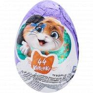 Яйцо шоколадное «44 котенка» с сюрпризом, 20 г
