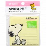 Блок для заметок «Snoopy» с липким слоем, 76х76 мл., 80 л.