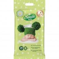 Салфетки влажные детские «Smile Baby» 24 шт.