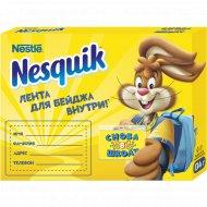 Набор конфет «Nesquik» Школа, 8х134 г