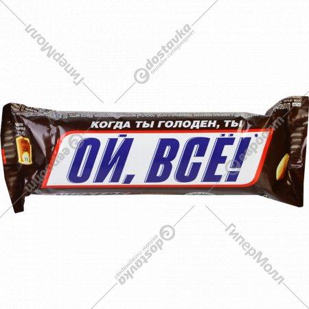 Шоколадный батончик «Snickers» hunger, 50.5 г.