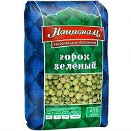 Горох зеленый «Националь» колотый, 450 г.