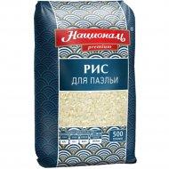 Рис шлифованный «Националь» Premium, для паэльи, 500 г.