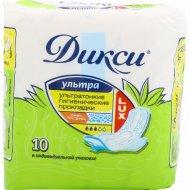 Гигиенические прокладки «Дикси» Ультра Люкс, 10 шт.