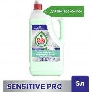Средство «Fairy» Sensitive, для мытья посуды, 5 л.