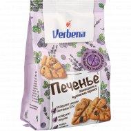 Печенье «Verbena» лавандовое с кусочками черники, 90 г.