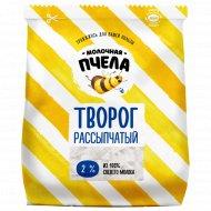 Творог рассыпчатый «Молочная пчёлка» 2%, 350 г.