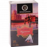 Черный чай«Индийский» 20 х 2 г