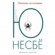 Книга «Охотники за головами» Ю. Несбе.