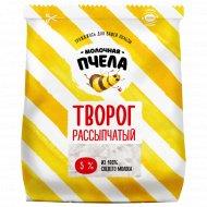 Творог рассыпчатый «Молочная пчела» 5%, 350 г.