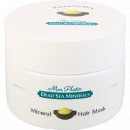 Маска для волос «Mon Platin DSM» 250 мл.