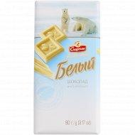 Шоколад «Спартак» белый, 90 г