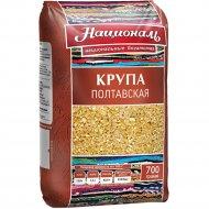 Крупа пшеничная «Националь» Полтавская, 700 г.