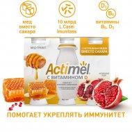 Продукт кисломолочный «Actimel» мед-гранат, 2.2%, 570 г
