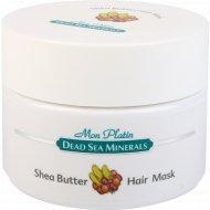 Маска для волос «DSM» на основе масло ши, 250 мл.