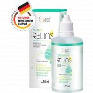 Раствор «Relins» для ухода за контактными линзами, 55 мл.