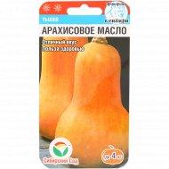 Семена тыквы «Арахисовое масло» 3 шт.