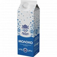 Молоко «Малочны фальварак» ультрапастеризованное, 2.5%, 900 г.