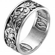 Кольцо «Красная Пресня» 2409654, р. 17.5
