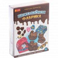 Набор для творчества «Шоколадная фабрика».