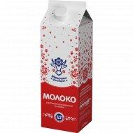 Молоко «Малочны фальварак» ультрапастеризованное, 3.2%, 900 г.