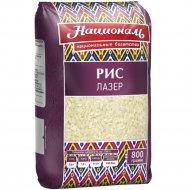 Рис шлифованный, обработанный маслом «Националь» лазер, 800 г.