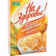 Хлопья кукурузные «На Здоровье» медовые, 250 г.