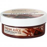 Сахарный скраб для тела «Fresh Juice» шоколад и марципан, 225 мл.