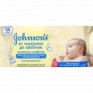 Салфетки детские «Jonson's Baby» 56 шт.