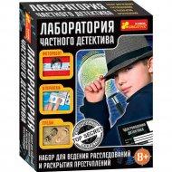 Научная игра «Лаборатория частного детектива».