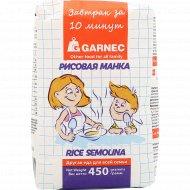 Крупа рисовая «Рисовая манка» 450 г.