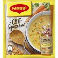 Суп «Maggi» гороховый 49 г.