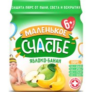 Пюре «Маленькое счастье» яблоко и банан, 90 г.