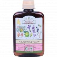 Массажное масло «Зеленая аптека» антицеллюлитное, 200 мл.