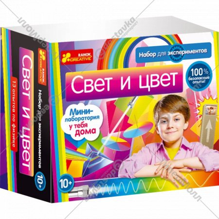Научная игра «Свет и цвет».