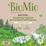 Таблетки для посудомоечных машин «BioMio» Bio-Total, 30 шт