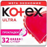 Прокладки женские гигиенические «Kotex» Ultra Super, 32 шт.