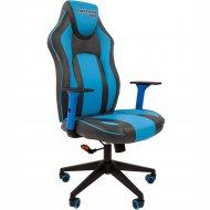 Компьютерное кресло «Chairman» Game 23, серо-голубое