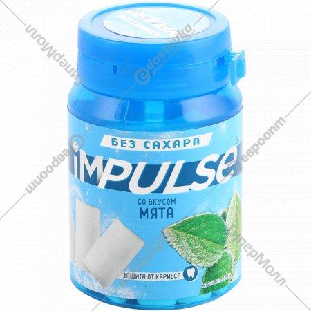 Жевательная резинка «impulse» без сахара, со вкусом мята, 56 г.