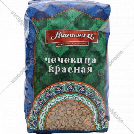 Чечевица «Ангстрем» красная, 450 г.