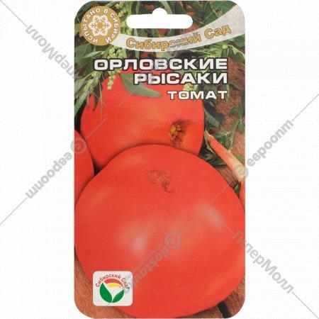 Томат крупноплодный «Орловские рысаки» 20 шт