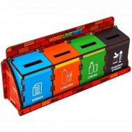 Игрушка «Сортировка мусора» комодик.