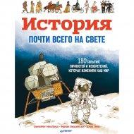 Книга «История почти всего на свете. 180 событий».