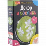 Набор для творчества «Декор и роспись» белые лилии.