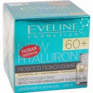 Крем концентрат «Eveline» New Hyaluron, 60+, 50 мл.